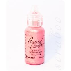 """Жидкий жемчуг """"Petal Pink"""""""