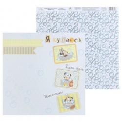 """Двусторонняя бумага """"Мои первый годик: Я купаюсь"""", Микки Маус"""
