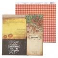 """Двусторонняя бумага """"Начинай обед с десерта"""", Рецепты счастья"""