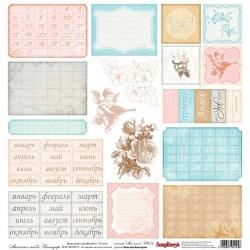 "Односторонняя бумага ""Календарь"""