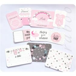 """Набор карточек """"Маленькая принцесса"""", 10 шт"""