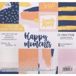 """Набор бумаги с фольгированием """"Happy moments"""", 12л, 15х15см, 200г/м"""