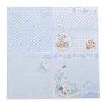 """Набор бумаги """"Любимый сыночек"""", Микки Маус 14,5х14,5 см, 12 листов"""