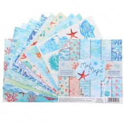 """Набор бумаги """"Мое море"""" 14,5х14,5 см, 12 листов"""