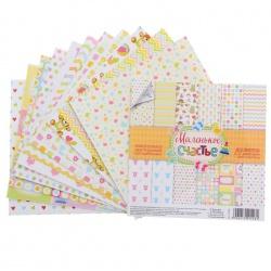 """Набор бумаги """"Маленькое счастье"""" 14,5х14,5 см, 12 листов"""