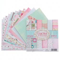 """Набор бумаги """"Счастье в мелочах"""" 14,5х14,5 см, 12 листов"""