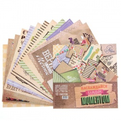 """Набор бумаги """"Наслаждайся каждым моментом"""" 14,5х14,5 см, 12 листов"""