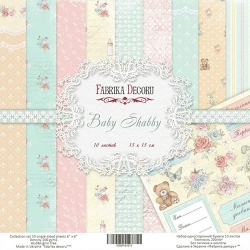 "Набор бумаги ""Baby Shabby"", 15х15см, 10 листов"