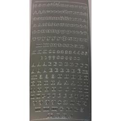 """Контурные наклейки """"Алфавит"""", серебро"""