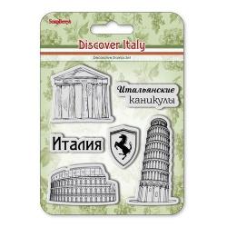 """Набор штампов """"Итальянские каникулы. Италия"""""""