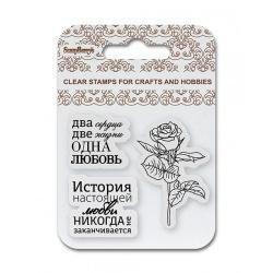 """Набор штампов """"Одна любовь"""""""